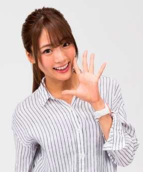 志田友美さん