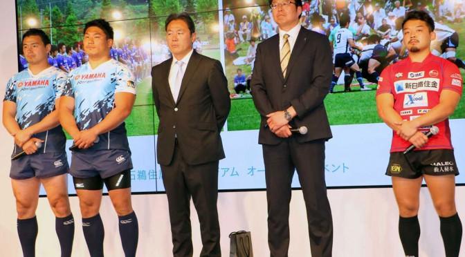 左がヤマハの五郎丸選手、右は釜石SWの小野航大主将