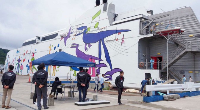 釜石港に試験寄港した「ナッチャンWorld」