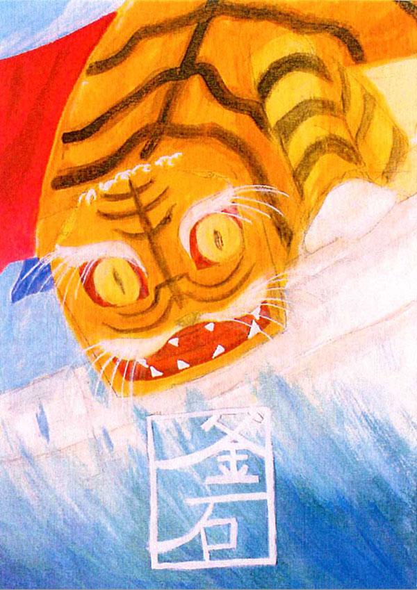 「佐藤可士和賞」を受賞した會田紫月さん(釜石商工高3年)の作品