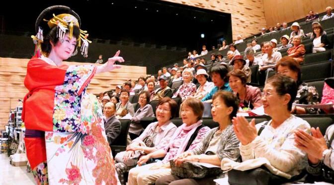 """客席にも降りて観客を楽しませた「舞扇毬菊一座」の踊り手。あでやかな着物の""""おいらん""""に盛んな拍手が送られた"""