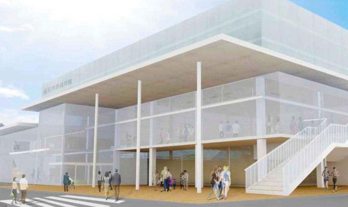 釜石市民体育館の完成イメージ図