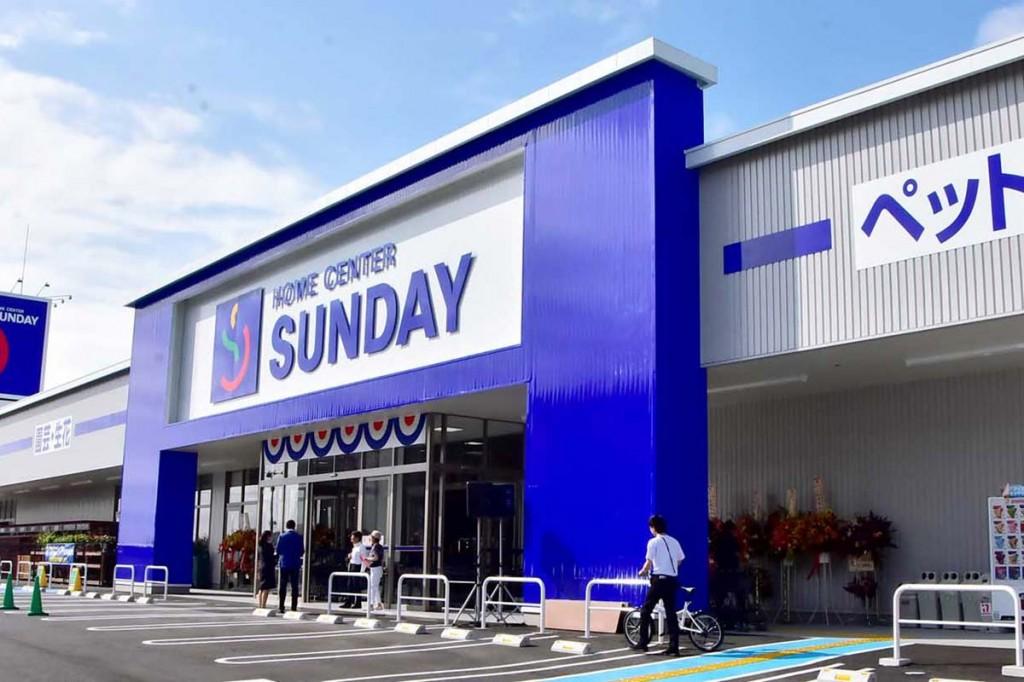 イオンタウン釜石に隣接してオープンしたサンデー釜石港町店