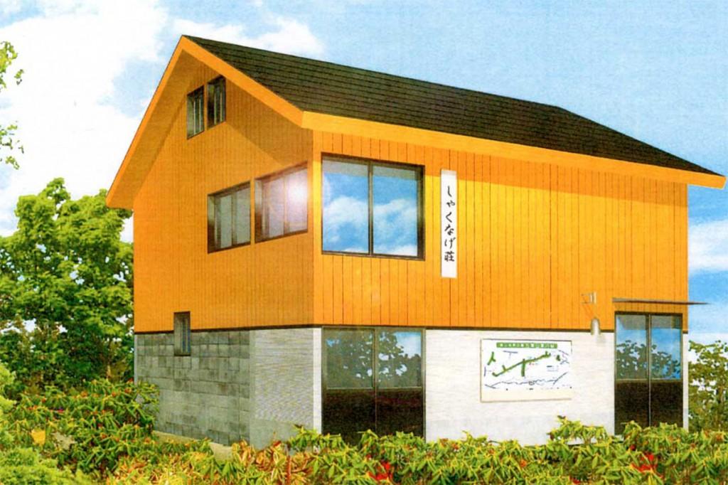 「石楠花荘」の改築完成イメージ。外観は目立つ色にする予定