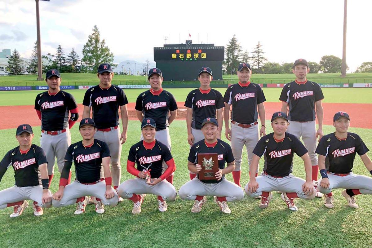 東北大会で準優勝した釜石野球団