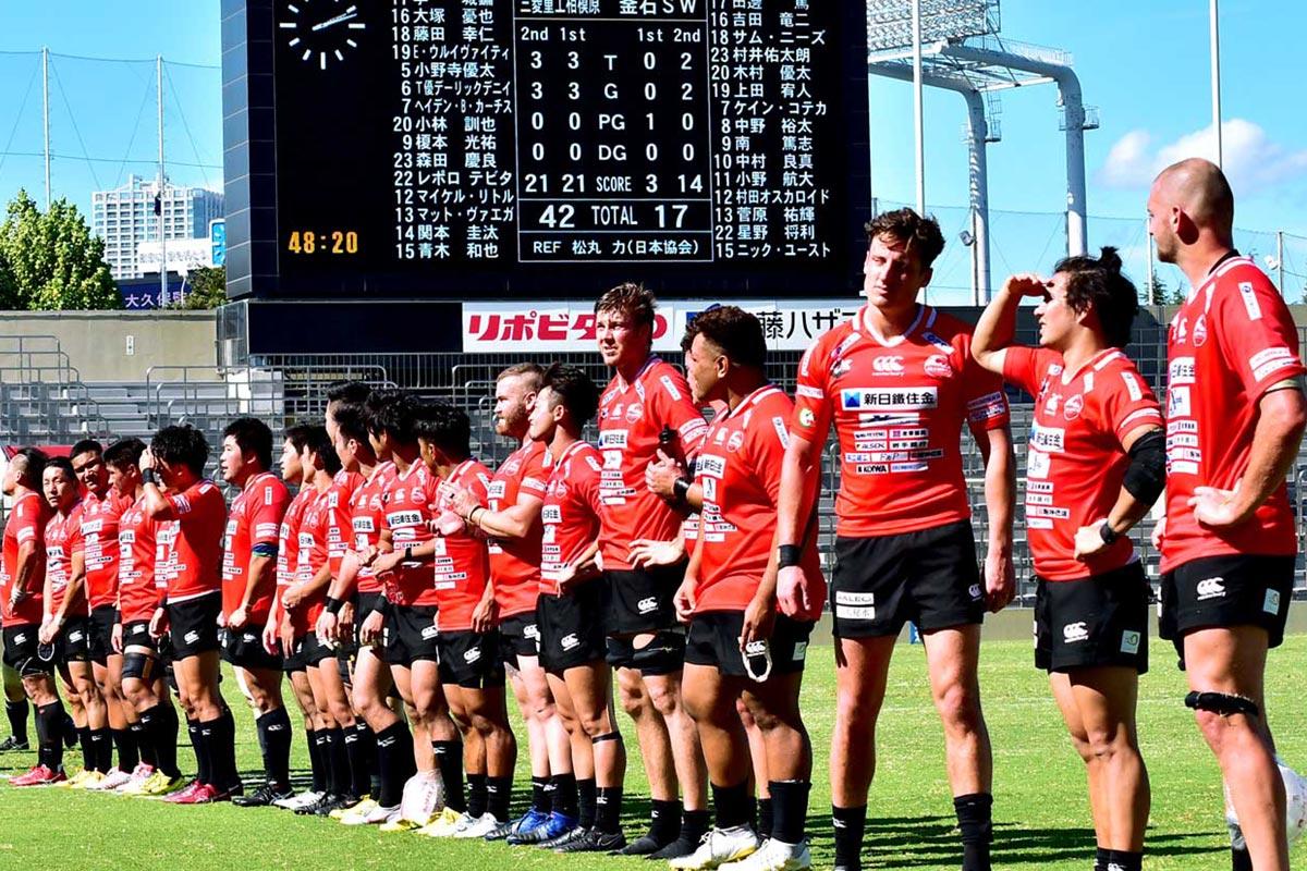 試合終了後、ファンの声援に応える釜石SWの選手ら