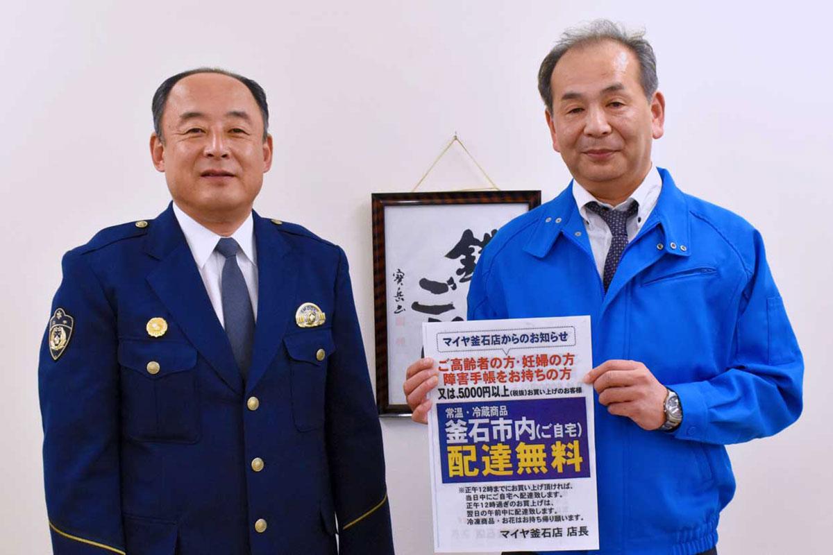 石川署長(左)は「高齢者の事故抑止へ」と激励