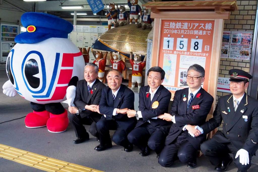 三鉄釜石駅前に設置されたカウントダウンボード。念願の鉄路復活に期待を高める関係者ら