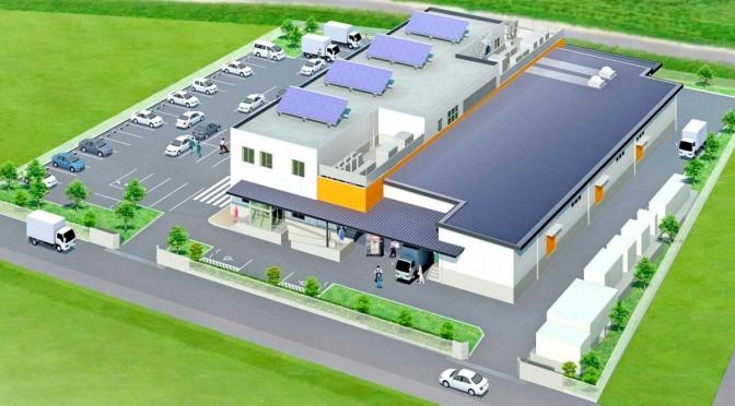 釜石市学校給食センターの完成イメージ図