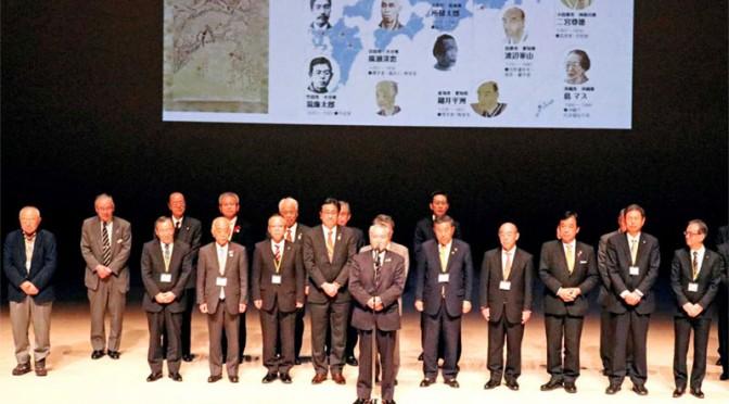 先人の知恵を地域づくりに、釜石で嚶鳴フォーラム〜童門さんと高橋さん 近代製鉄の父・大島高任を語る