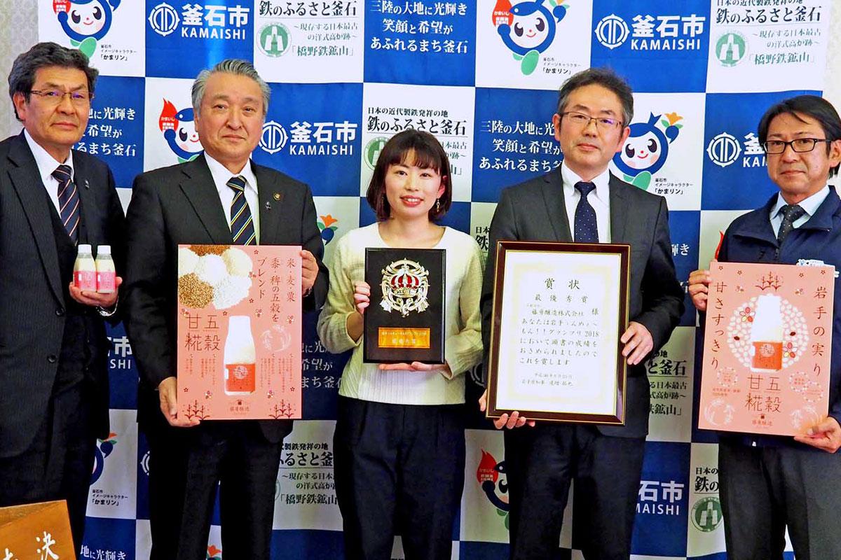 受賞報告した小山専務(右から2人目)ら