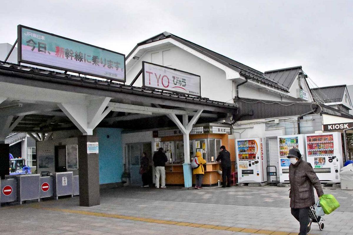 JRから三陸鉄道に移管される宮古駅