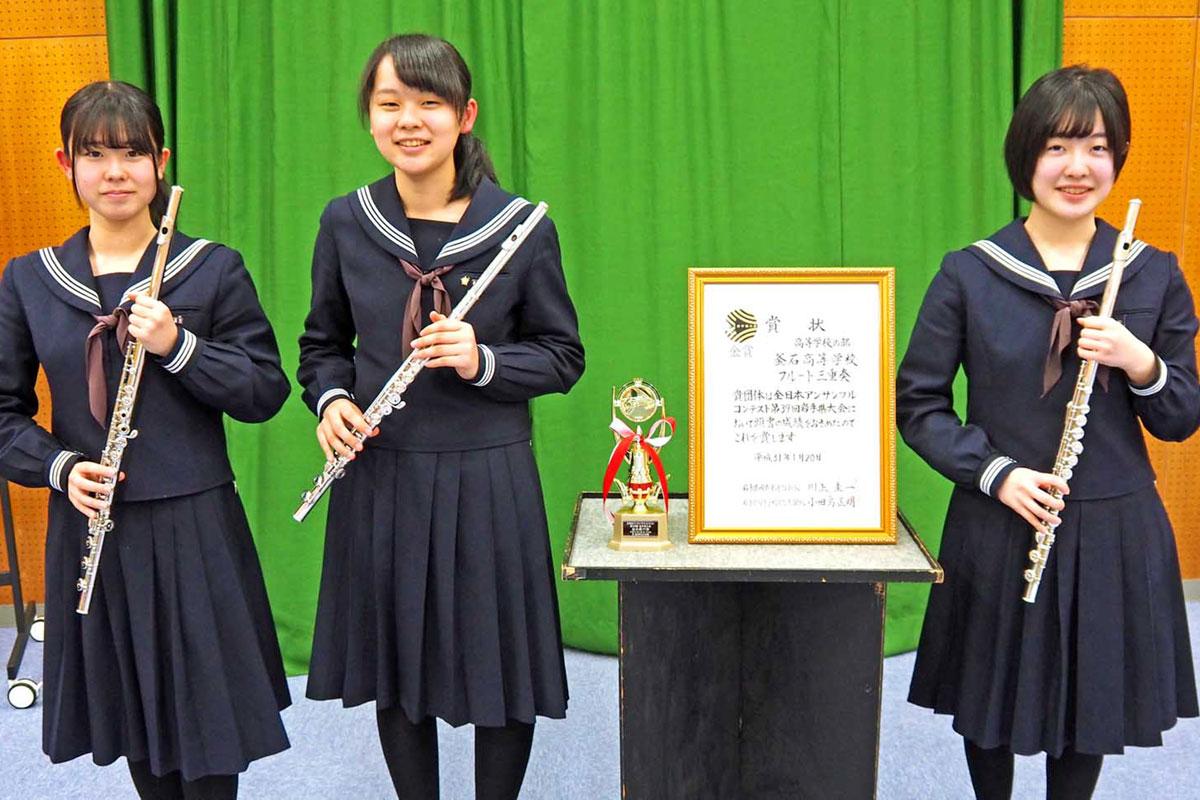 「息の合った演奏を」と意欲を高める(左から)山田さん、佐々木さん、菊池さん