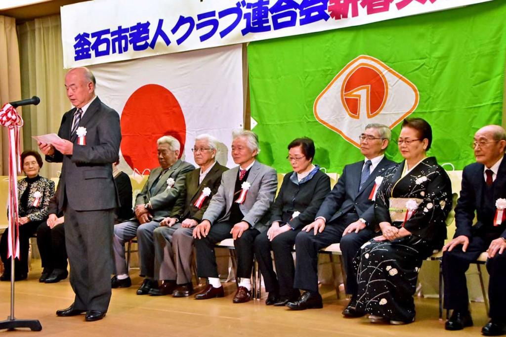 釜石市老人クラブ連合会、老人パワーで盛り上げよう ラグビーW杯釜石開催へ〜さらなる発展へ声上げる、新春交流会で結束誓う