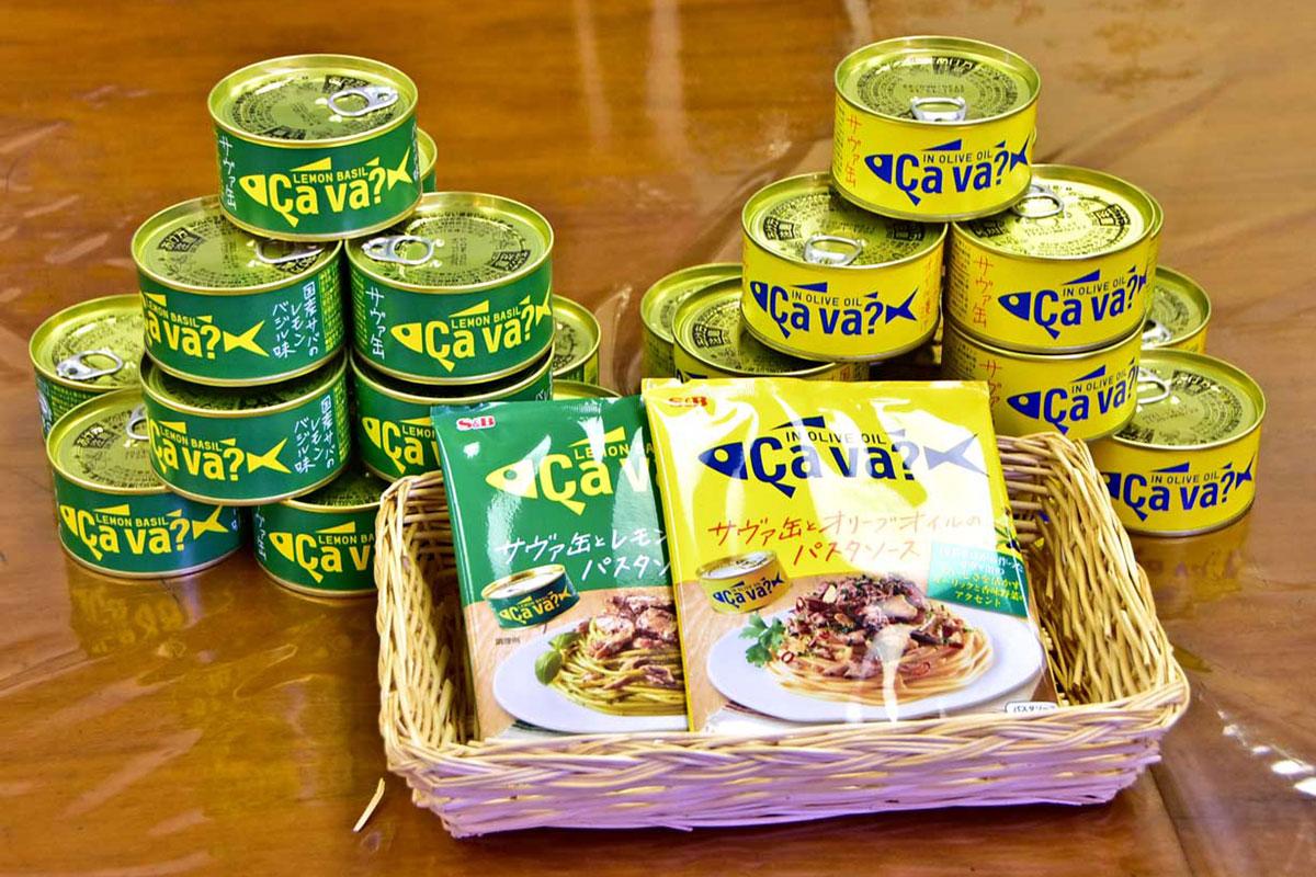 「サヴァ缶」とコラボする形でエスビー食品が共同開発した「パスタソース」