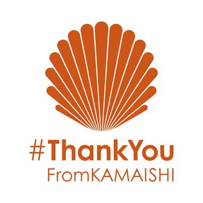 #ThankYouFromKAMAISHI