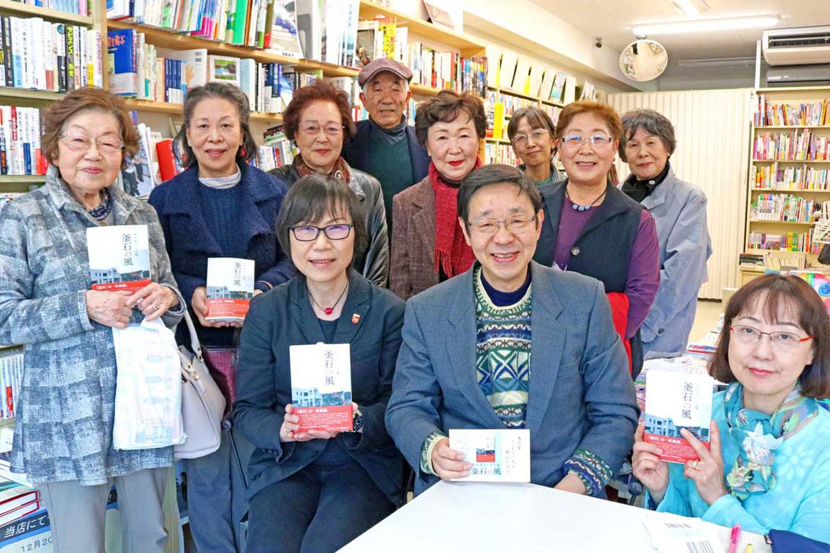 照井翠さん(前列中央左)の初エッセー集出版を祝おうとサイン会に集まった釜石市民ら