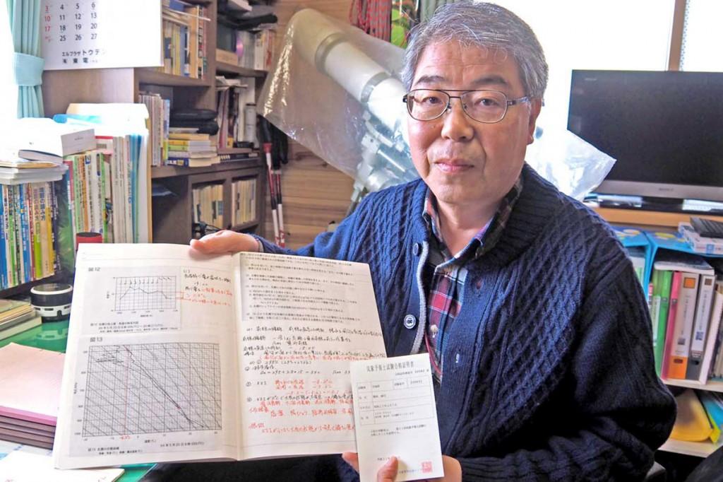 要点をまとめた自作のノートと合格通知を手にする駒林さん