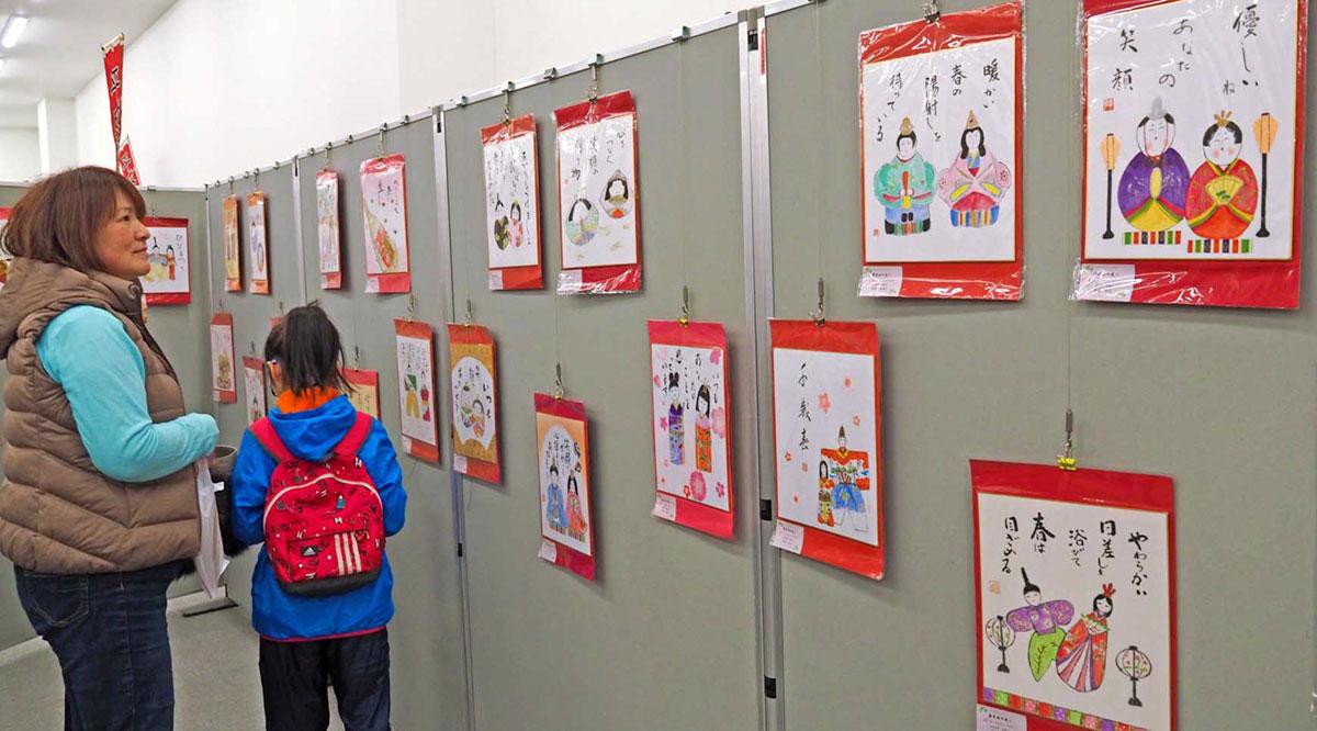 今年も北九州市から届けられた「おひなさま色紙」