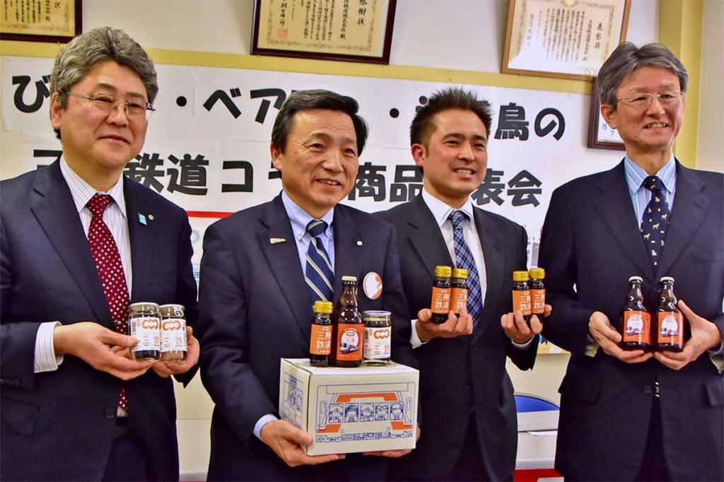 左から浜千鳥の新里社長、三鉄の中村社長、びはんの間瀬専務、ベアレンの嶌田専務