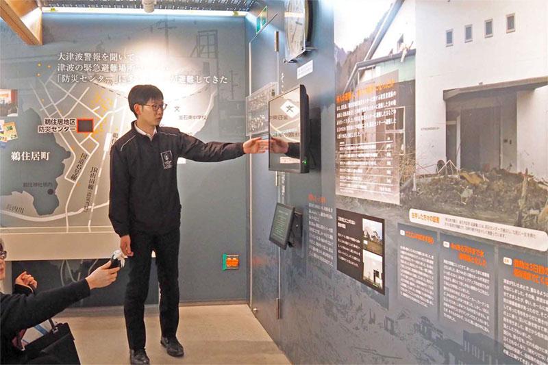 「うのすまい・トモス」完成間近、報道関係者向け現地説明会〜今月末の事業完了を予定、「震災8年」11日に一時公開