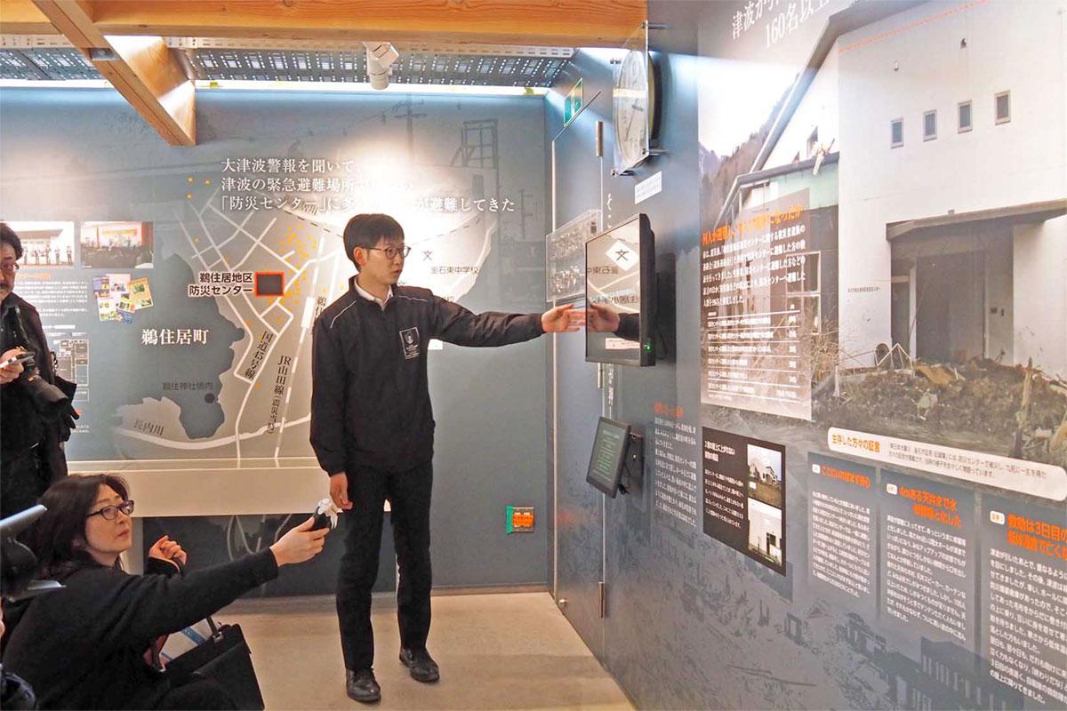 震災の教訓を発信する展示を報道陣に公開