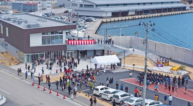 釜石の魅力を発信する新スポット「魚河岸テラス」