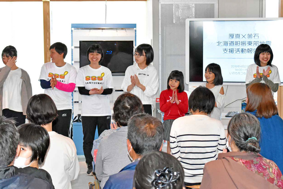 厚真町など胆振東部地震被災地の支援活動報告会