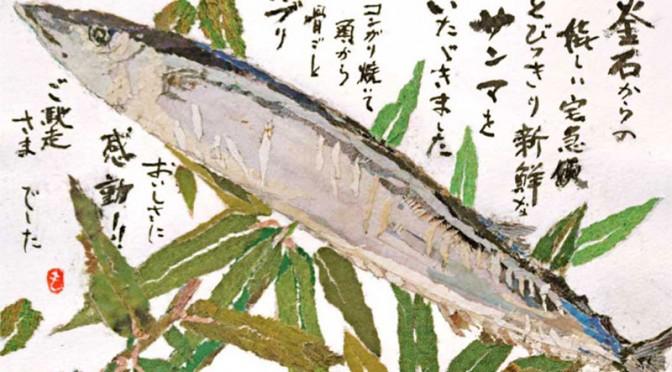 亡き母の思いかなえる「ちぎり絵展」、第二の古里 釜石で実現〜伊藤百代さん、新聞紙素材に独自の世界
