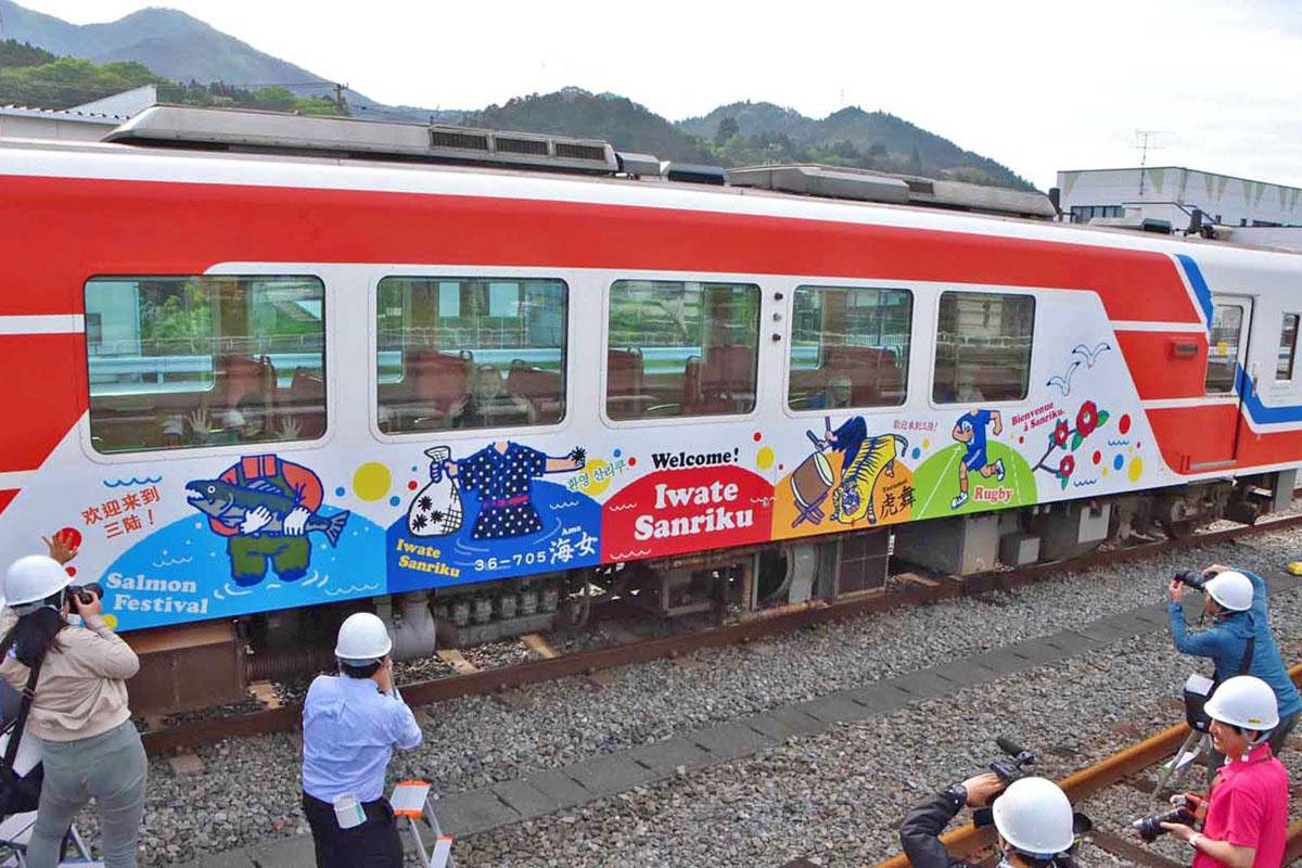 報道陣に公開されたラッピング列車=22日、大船渡市の三鉄車両基地