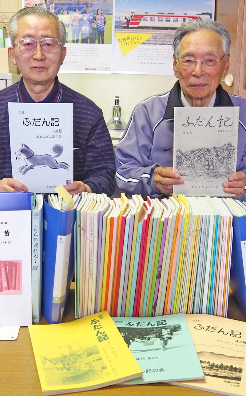会誌を贈った千葉会長(右)と桑畑さん