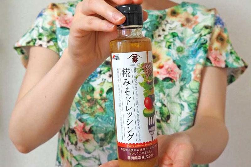 「糀みそドレッシング」で健康に、藤勇醸造開発〜発酵食品ブームに着目、パッケージにも工夫