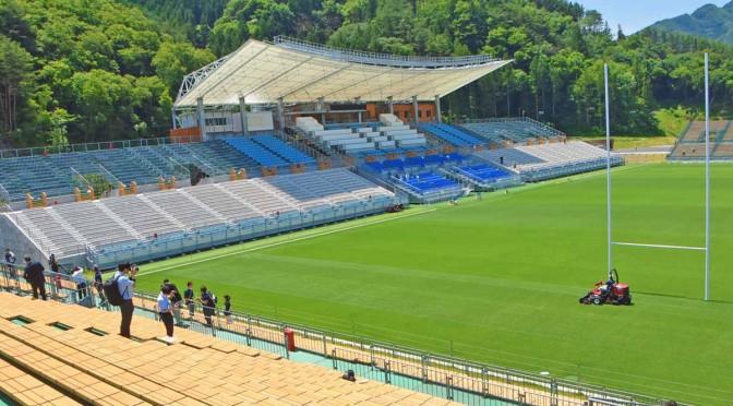 仮設スタンドも完成し、ラグビーW杯の開幕を待つ釜石鵜住居復興スタジアム
