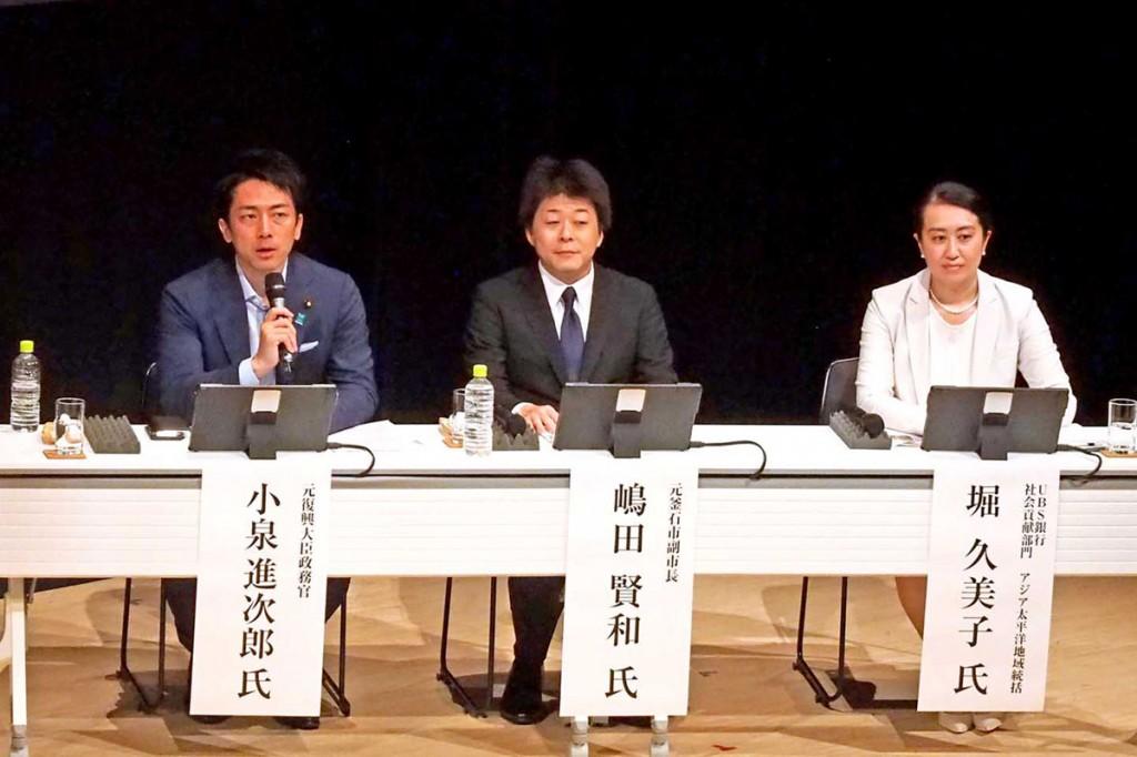 釜石の復興と地方創生について考えたパネル討論
