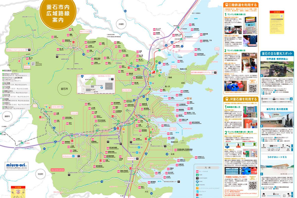 日本語版PDF