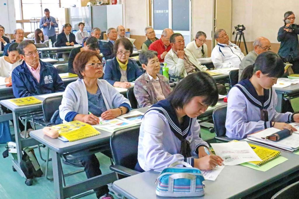 「伝承者」として身につけておきたい震災の知識を学ぶ研修参加者