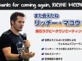 また会えたね リッチー・マコウ! 釜石ラグビータウンミーティング