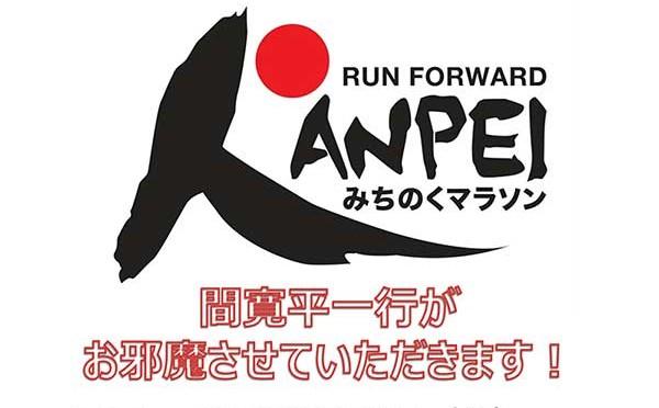 Kanpeiunosuta_cat
