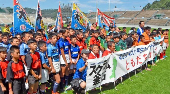 東北6県から8チーム、約150人が釜石に集う