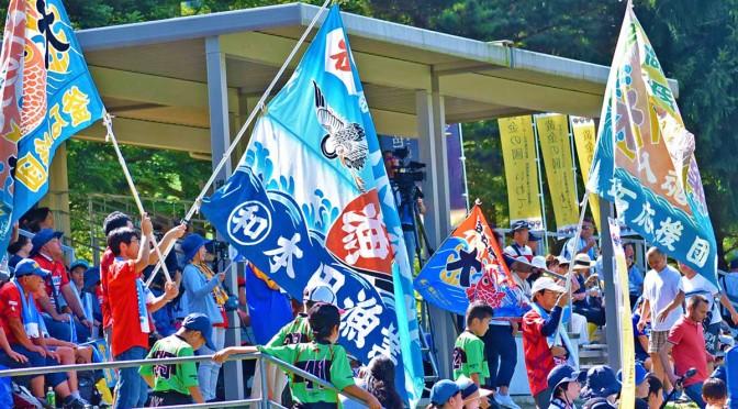 市球技場のスタンドで揺れる釜石SW応援団の大漁旗