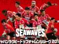 釜石シーウェイブRFC トップチャレンジリーグ2019 ホームゲーム2連戦