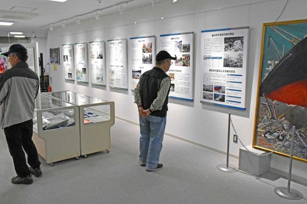 大震災と復興、防災の専用展示室は新たに拡充したスペースに配置