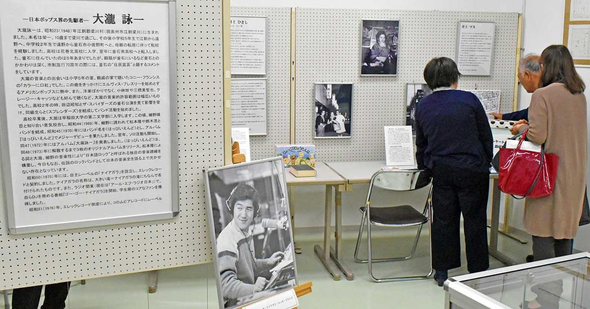 企画展示室では「釜石のヒーロー」展が