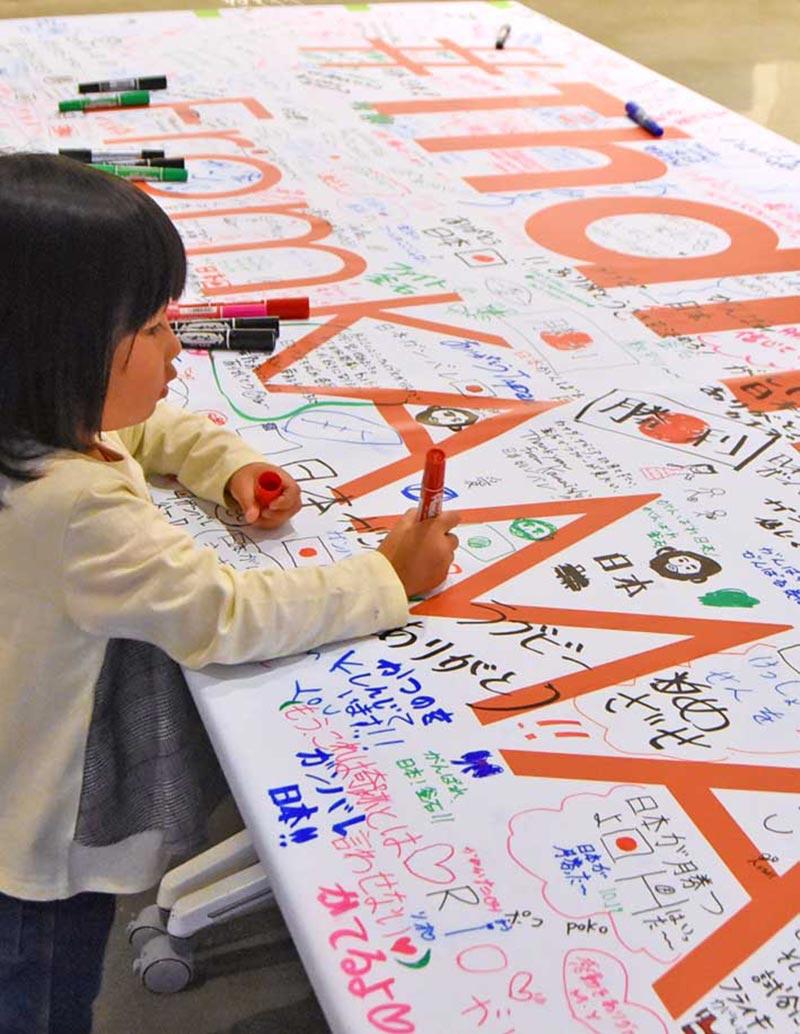ファンゾーンには、台風の影響で釜石での試合が中止となったナミビア、カナダ両チームへのメッセージを書き込める寄せ書きボードも設置。子どもたちも感謝の思いをつづった
