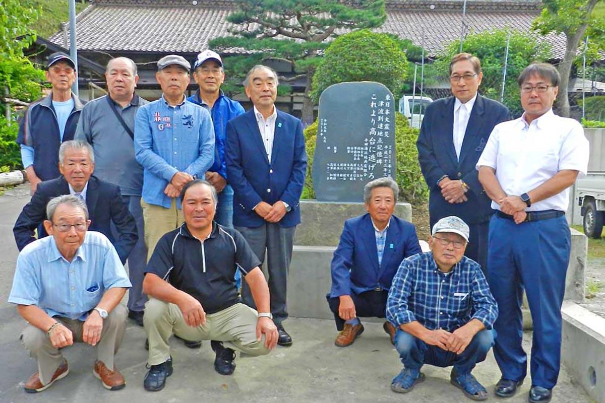 組合員が久保組合長宅前に建立した津波記憶碑を除幕。未来の安全を願った