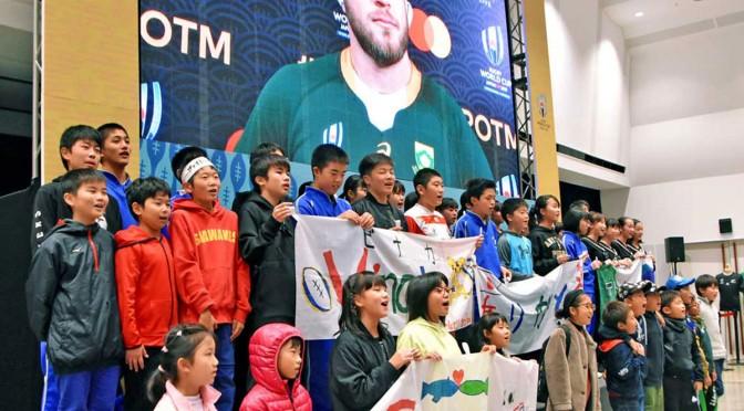 44日間にわたり日本国内を熱狂させたラグビーW杯。ファンゾーン釜石は子どもらの「感謝」の歌声で幕を開け、フィナーレを飾った