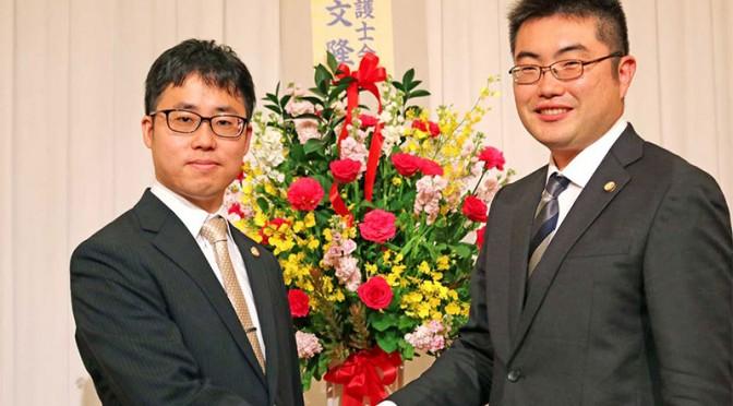 「地域に寄り添った活動」誓う〜釜石ひまわり基金法律事務所、新所長に細川弁護士