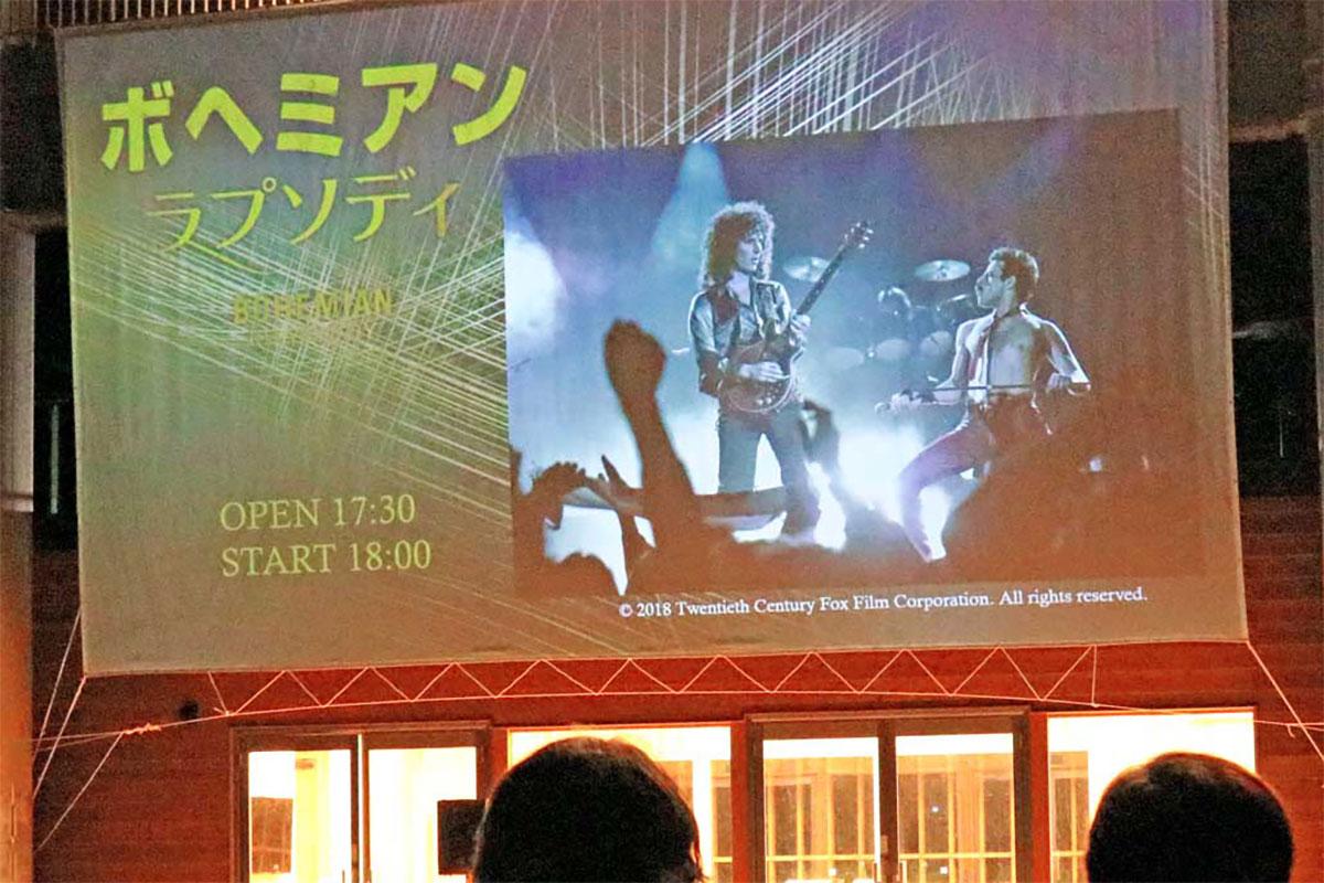 初の映画会が開かれた釜石鵜住居復興スタジアム