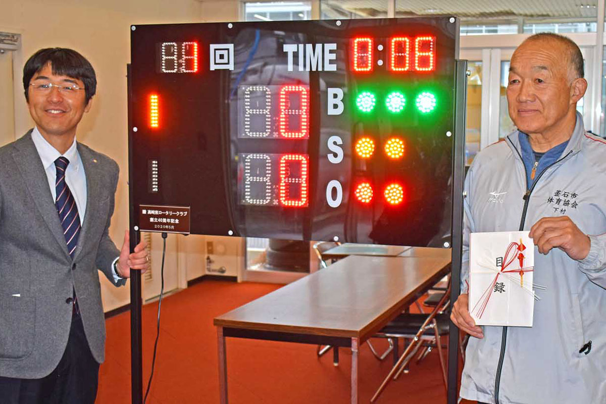 電光表示板を確認した中田会長(左)と下村さん