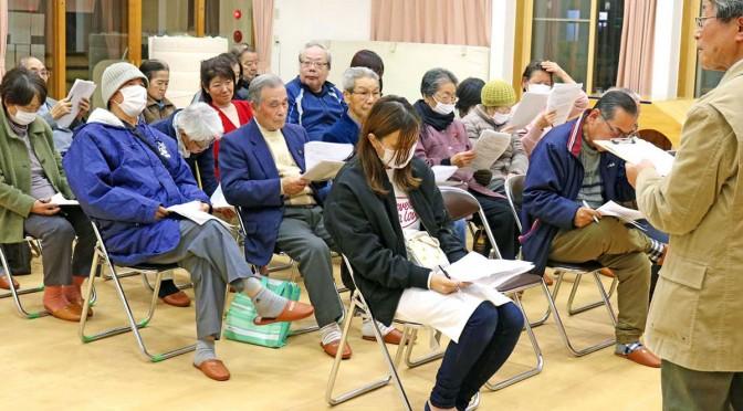 「野田4丁目町内会」の設立に集まった住民ら